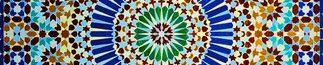 arabic motif