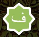 Faa Arabic letter