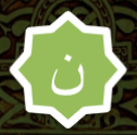 Noon arabic letter