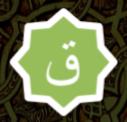 Qaaf Arabic letter