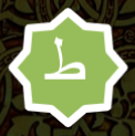 Taaa Arabic letter