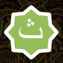 Thaa Arabic letter