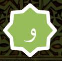 Waaw Arabic letter
