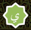 Yaa Arabic letter