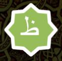 Zaa Arabic letter
